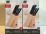 Набор ножей  CS Solingen Star 045791 6 pcs, фото 2