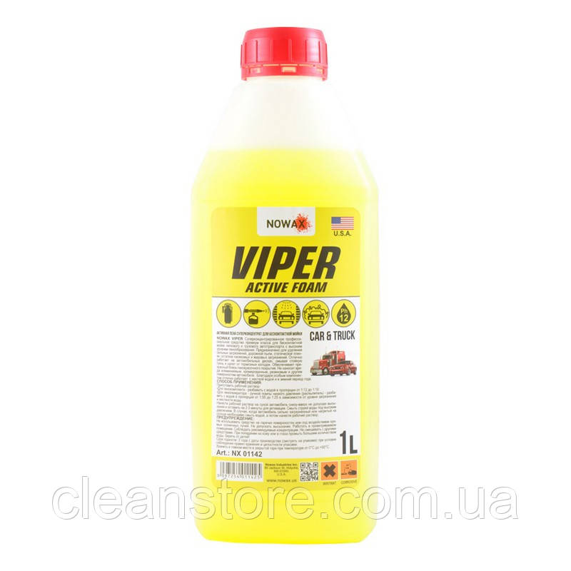 Активна піна NOWAX VIPER Active Foam NX01142 1 л