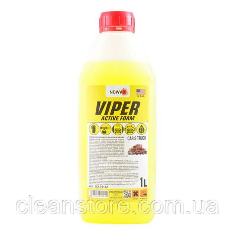 Активная пена NOWAX VIPER Active Foam NX01142 1 л, фото 2