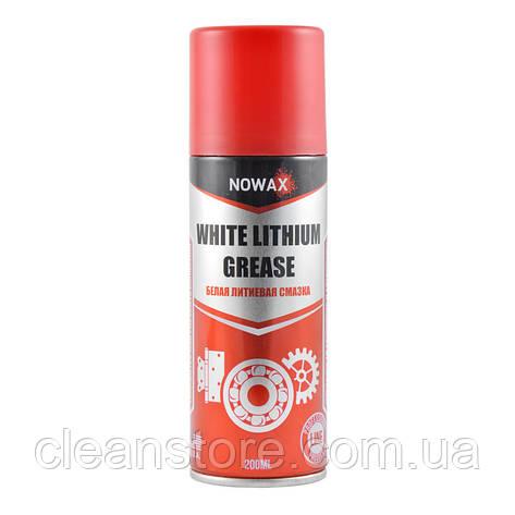 Белая литиевая смазка NOWAX 200мл NX20500, фото 2