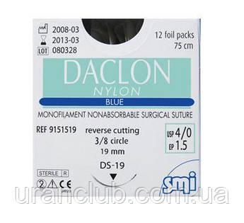 DACLON NYLON хірургічний шовний матеріал