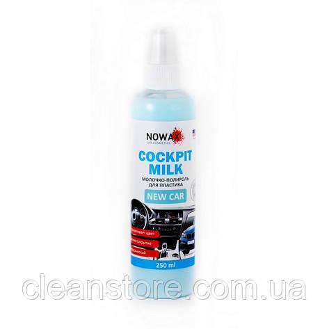 Молочко-полироль для пластика NOWAX NX25228 Black Cockpit Milk New Car 250мл, фото 2
