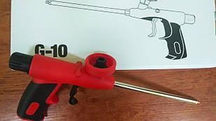 Пістолет для монтажної піни G-10 HERCUL