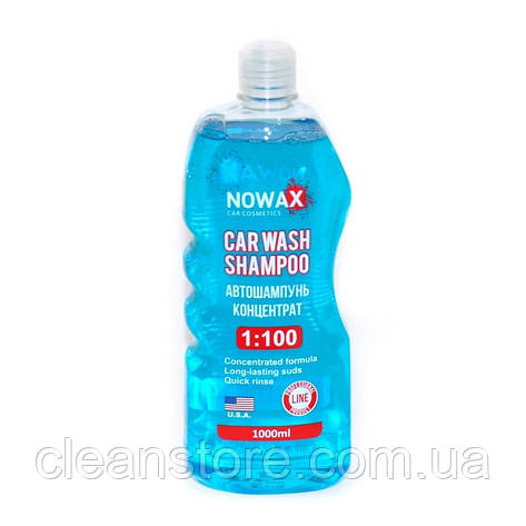 Автошампунь концентрат NOWAX (NX01000) Car Wash Shampoo 1 л, фото 2