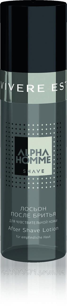 Лосьон после бритья для чувствительной кожи ALPHA HOMME, 100 мл