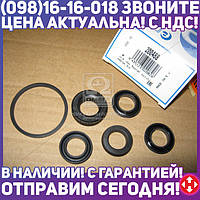 ⭐⭐⭐⭐⭐ Ремкомплект, главный тормозной цилиндр D1169 (производство  ERT)  200488
