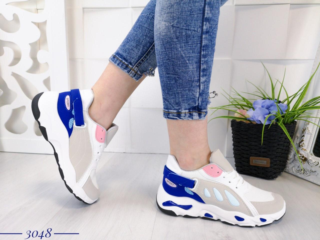 Стильные кроссовки женские белые - серые с синим эко-кожа+текстиль