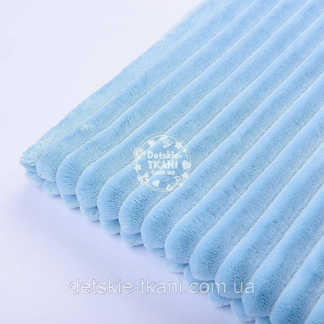 Лоскут плюша в полоску Stripes голубого цвета, размер 50*160 см