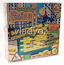 Развлекательная настольная игра стена шатун - балтун, фото 3