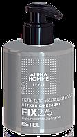Гель для укладки волос, легкая фиксация ALPHA HOMME PRO, 275 мл