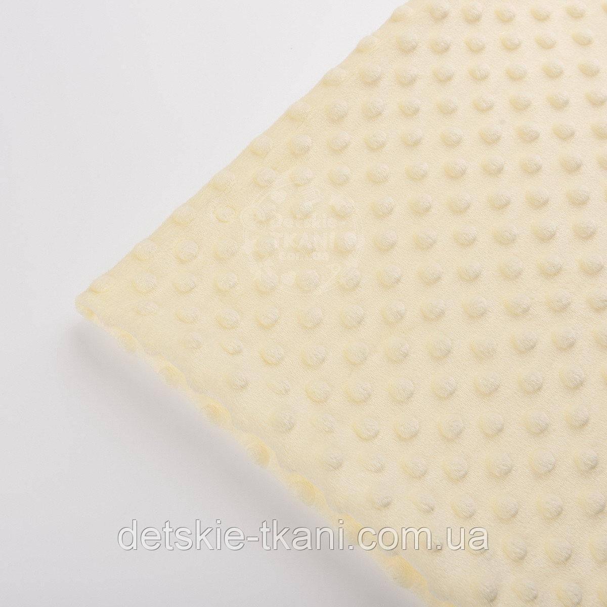 Три  лоскута плюша minky М-8 кремового цвета, размер 20*30 (2 шт), 25*35 см