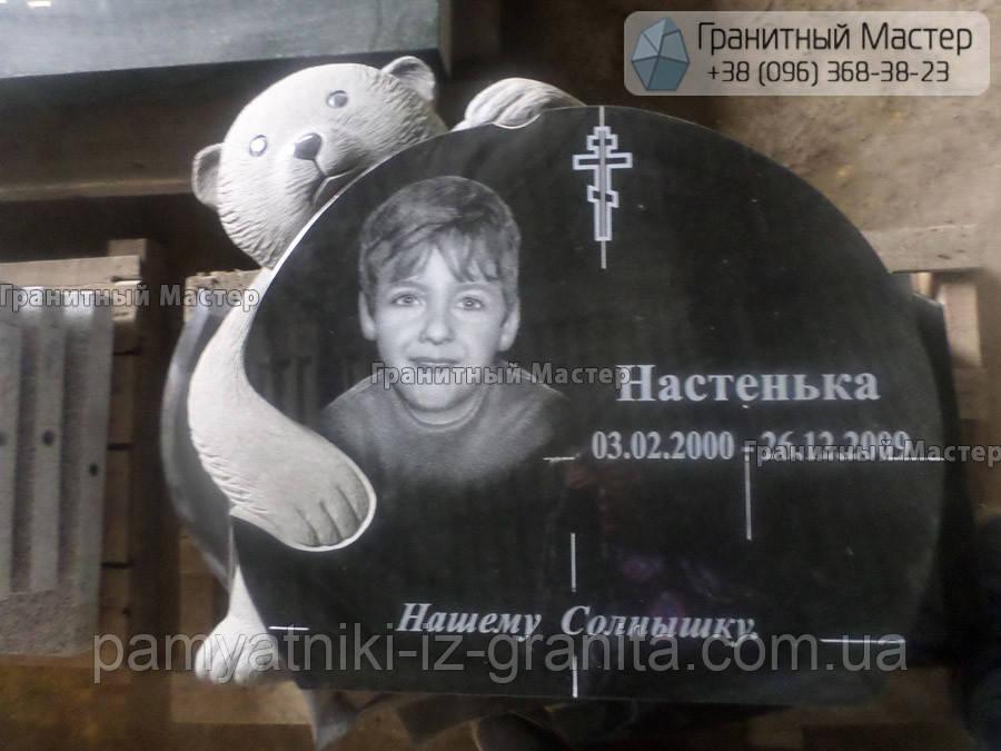 Детский памятник № 163