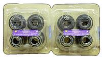 Сайлентблоки рычагов  ВАЗ 2121-2123 ДААЗ