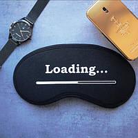 Маска для сна Loading... оригинальный подарок на 14 февраля День влюбленных