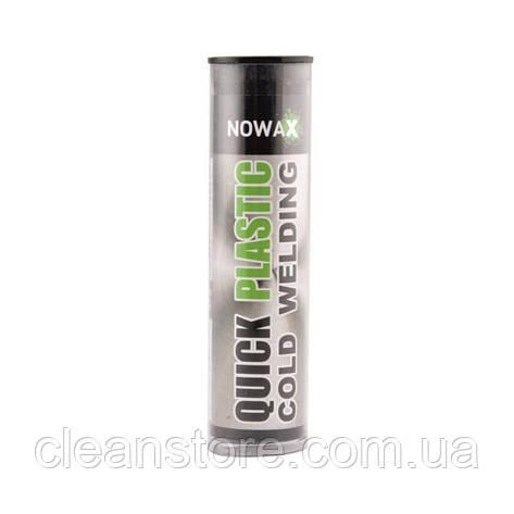 Холодная сварка NOWAX Quick Plastic (Epoxy Putty), фото 2