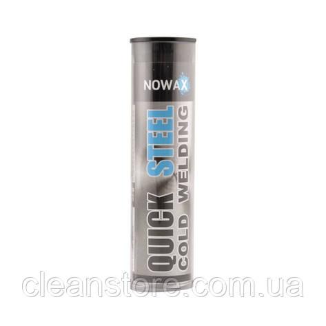 Холодная сварка NOWAX Quick Steel (Epoxy Putty), фото 2