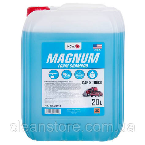 Активна піна NOWAX MAGNUM Foam Shampoo NX20112 20л, фото 2