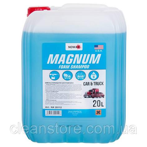 Активная пена NOWAX MAGNUM Foam Shampoo NX20112 20л, фото 2