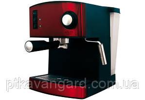 Кофеварка компрессионная 850 Вт, 1,6 л, 15 бар Adler AD 4404 red
