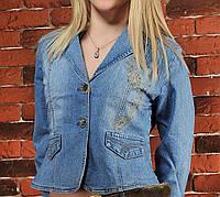 Пиджак джинсовый голубой