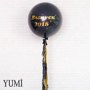 Воздушный шар-гигант с гелием на выпускной, фото 2