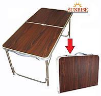 """Стол раскладной для пикника 120*60 см """"SunRise"""""""