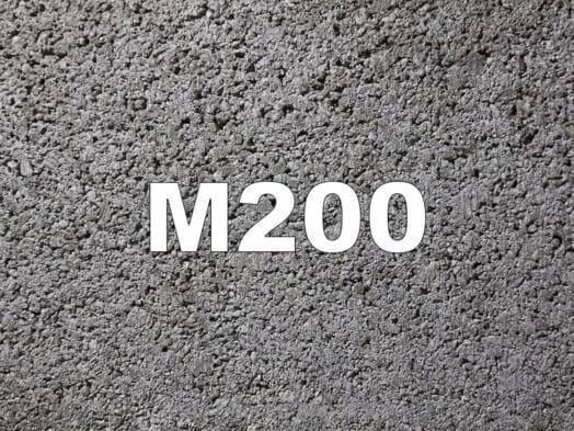 Бетон в15 п3 герметизация швов бетона