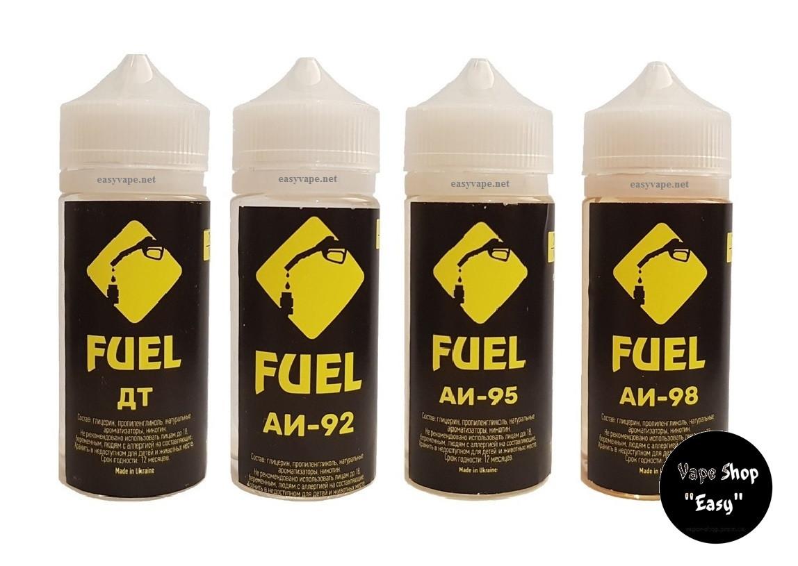 Fuel 100 ml Жидкость для электронных сигарет \ вейпа.