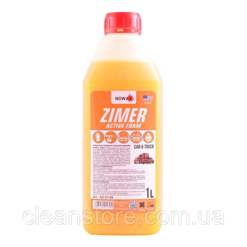 Активная пена NOWAX ZIMER Active Foam NX01139 1л