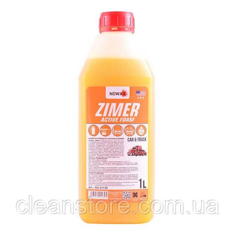 Активная пена NOWAX ZIMER Active Foam NX01139 1л, фото 2