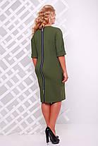 Платье  Оливия Размеры 50, 52, 54, 56, 58, фото 2