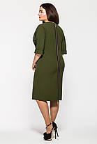 Платье  Оливия Размеры 50, 52, 54, 56, 58, фото 3