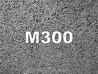 Бетон М300 (В-22,5) П-3