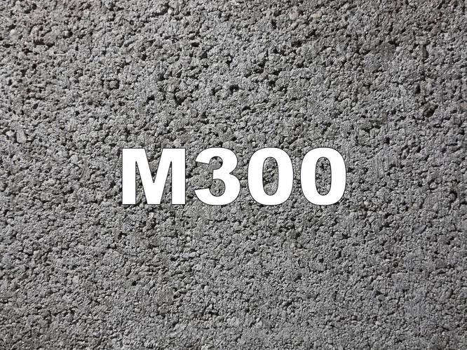 Бетон в22 5 цена купить сколько нужно добавить клея пва в цементный раствор