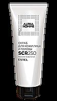 Скраб для шкіри обличчя та голови Estel Professional Alpha Homme Pro, 250 мл