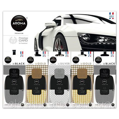Планшет ароматизаторов Aroma Car Prestige Card микс (25 шт), фото 2