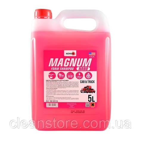 Активная пена Nowax Magnum Foam Shampoo Nano 5л NX05118, фото 2