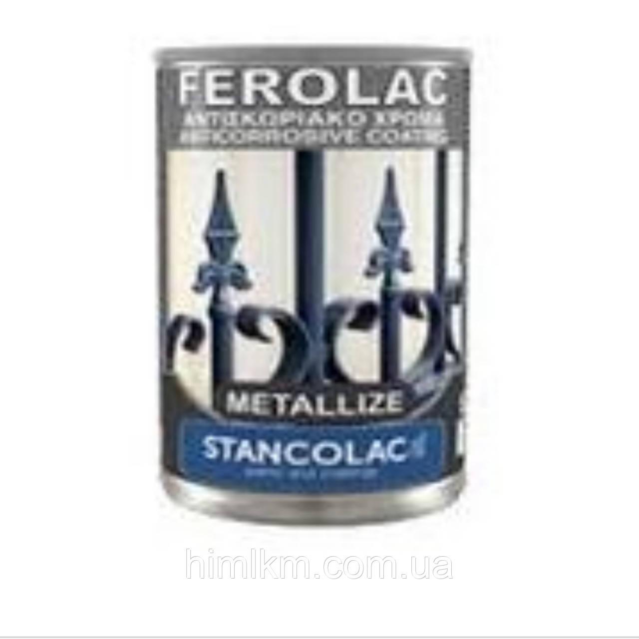 Краска с металлической крошкой быстросохнущая Феролак Ferolac Stancolac
