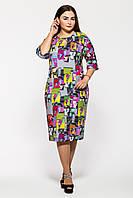 Женское платье большие размеры Эмма пепельная Размеры 50 52 58