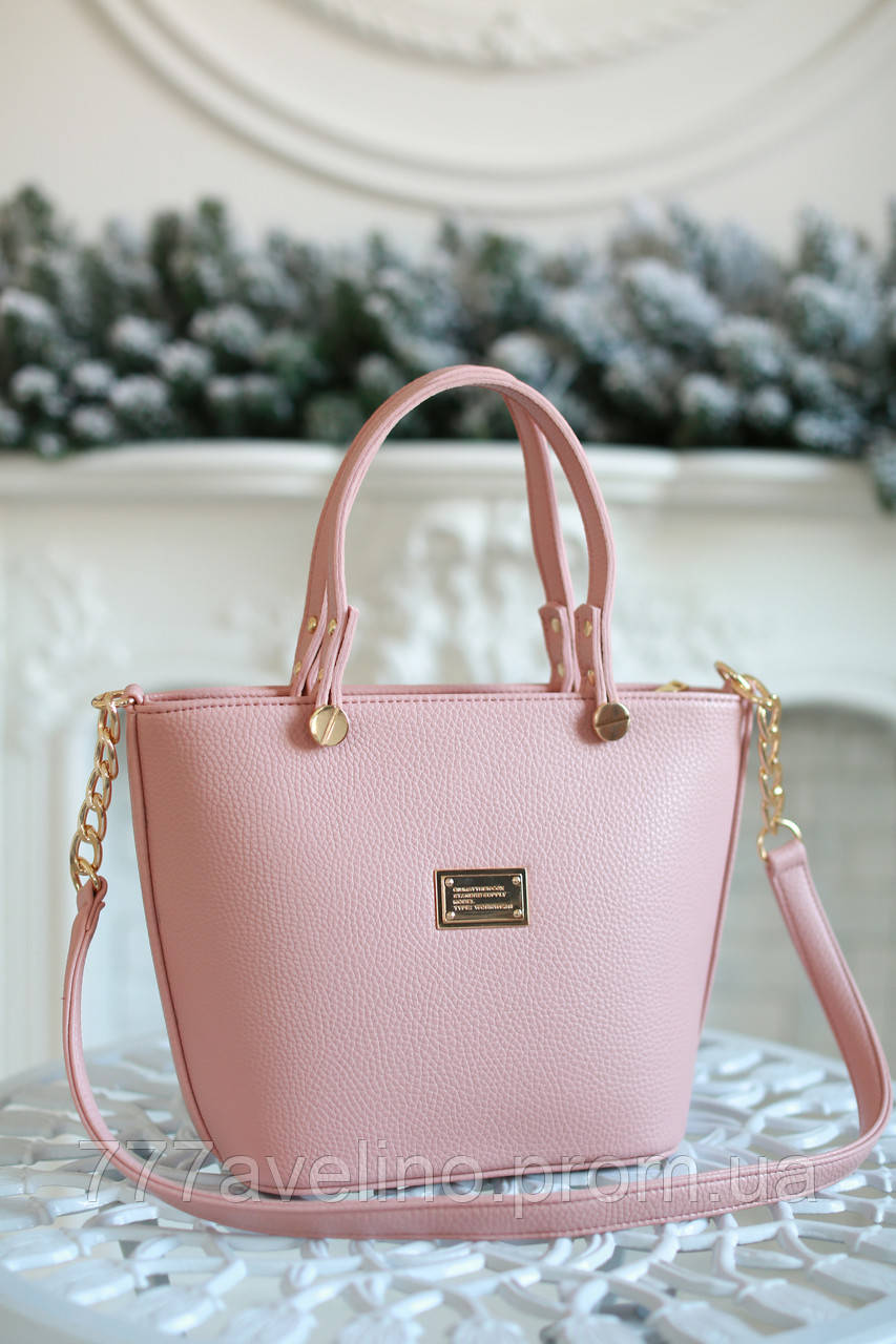 Женская сумка модная пудра