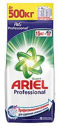 Пральний порошок ARIEL Expert Color 15 кг мішок автомат с энзимами