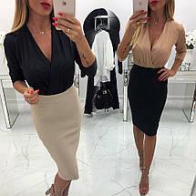 Женский костюм юбка-карандаш с блузой-боди sh-022 (42-50р, разные цвета), фото 2