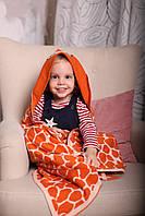 """Дитячий пледик з капюшоном """"Жираф оранж"""", фото 1"""