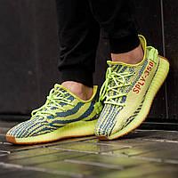 Мужские кроссовки Adidas Yeezy Boost 350 Yellow (Реплика ААА+), фото 1