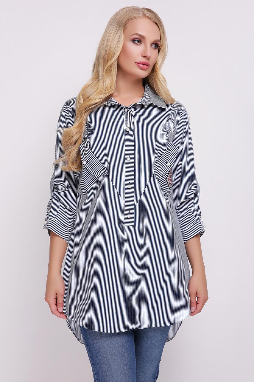 Рубашка женская Стиль черно-белая Размеры 48, 50, 52, 54, 56, 58.