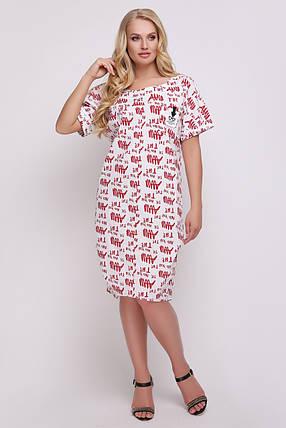 Платье женское Бриджит газета красное Размеры 52, 54, 56, 58., фото 2