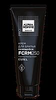 Крем для гоління, пінистий Estel Professional Alpha Homme Pro, 250 мл