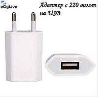 Адаптер с 220 вольт на USB