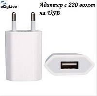 Адаптер с 220 вольт на USB, фото 1