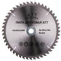 Пила дисковая А.Т.Т.  125*22.2мм х 30Т